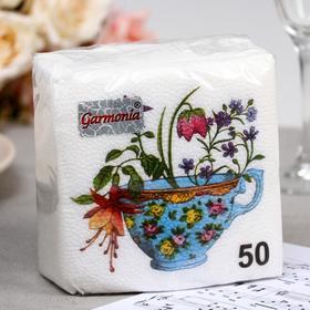 Салфетка  бумажные Гармония цвета многоцветие Лютики 50 л