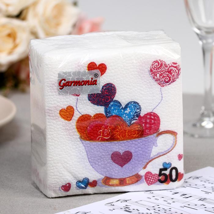 Салфетка  бумажные Гармония цвета многоцветие  Сердечки 50 л