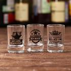 "Set of glasses ""February 23. Killer man"" 3pc."
