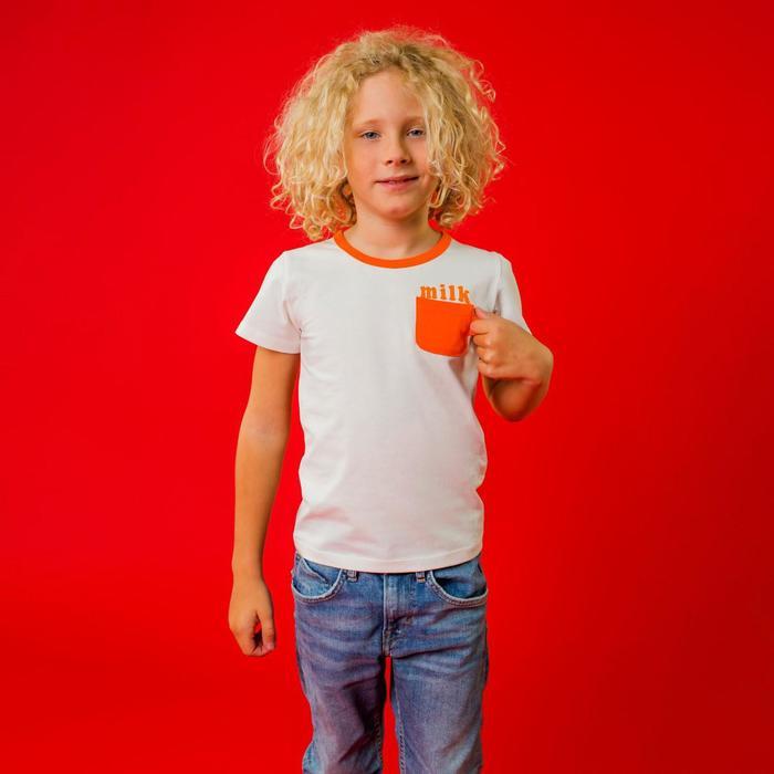 Футболка для мальчика Milk, цвет белый/оранжевый, рост 128 см - фото 76625850