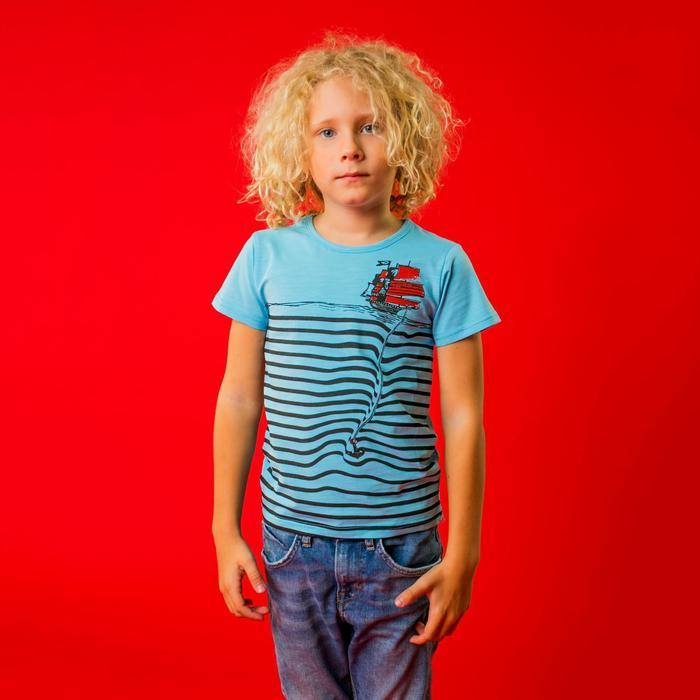 Футболка для мальчика «Корабль», цвет голубой, рост 110 см - фото 1945986