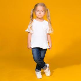 Футболка для девочки «Цветочек», цвет белый, рост 98 см