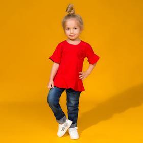 Футболка для девочки «Цветочек», цвет красный, рост 104 см