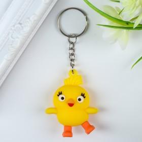 """Rubber key chain """"Chicken"""" 4,8x3,8x1,8 cm"""