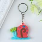 """Keychain rubber """"Snail"""" 4,6x3,8x1,3 cm"""