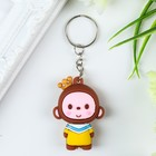 "Rubber key chain ""Monkey in the crown"" 4,8x3,2x1,6 cm"