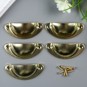 Handle with screw, color gold 3.5*8cm