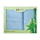 Комплект махровых полотенец «Бамбук ромбы», размер 50 х 90 см - 1 шт, 70 х 140 см - 1 шт, синий - фото 7929716