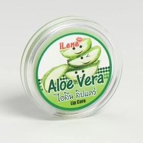 """Бальзам увлажняющий """"Llene lip care Aloe Vera"""" для губ алое вера"""