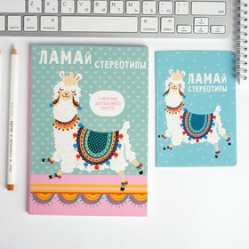 Set of cover for passport and diary