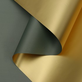 "Film for flowers ""Film of gold""bilateral, green, 58 cm x 5 m"