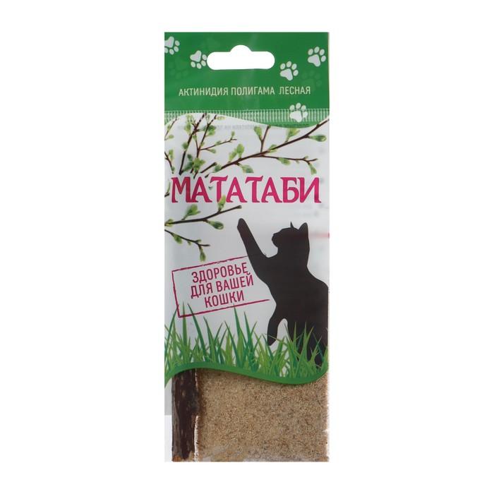 Мататаби успокоительное средство для кошек 5 г - быстрая доставка - фото 153909