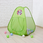"Play set - children tent with balls ""Let's play"""