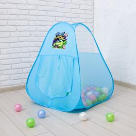 Игровой набор: детская палатка с шариками «Автосервис»