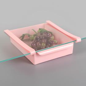 Полка подвесная в холодильник, 22×20×7 см, цвет МИКС