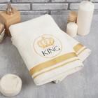 Полотенце махровое King 70х130см 100% хлопок, 340 г/м2