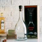 """A kit for making a """"Domashengo cognac"""" 1 l bottle and set of spices"""