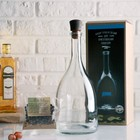 """A kit for making """"Gin"""" 1 l bottle and set of spices"""