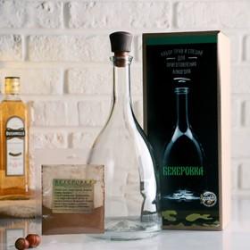 Набор для приготовления бехеровки, бутылка 1 л., набор приправ