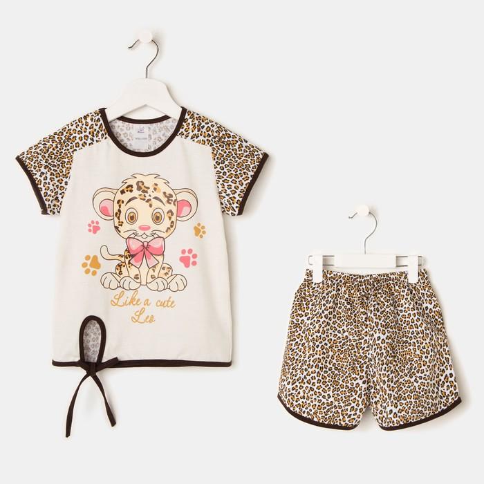 Пижама для девочки «Лео», цвет белый, рост 110 см (32)