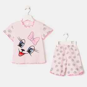 Пижама для девочки «Мяу» цвет розовый, рост 104 см