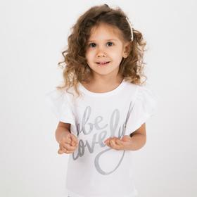 Футболка для девочки «Lovely» цвет белый, рост 104 см