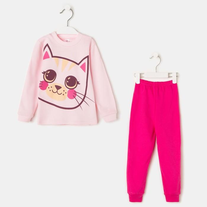 Костюм для девочки «Мордочка-К», цвет розовый, рост 80 см