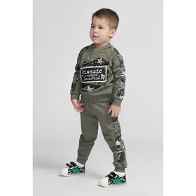 Костюм для мальчика STAR, цвет серый, рост 104 см