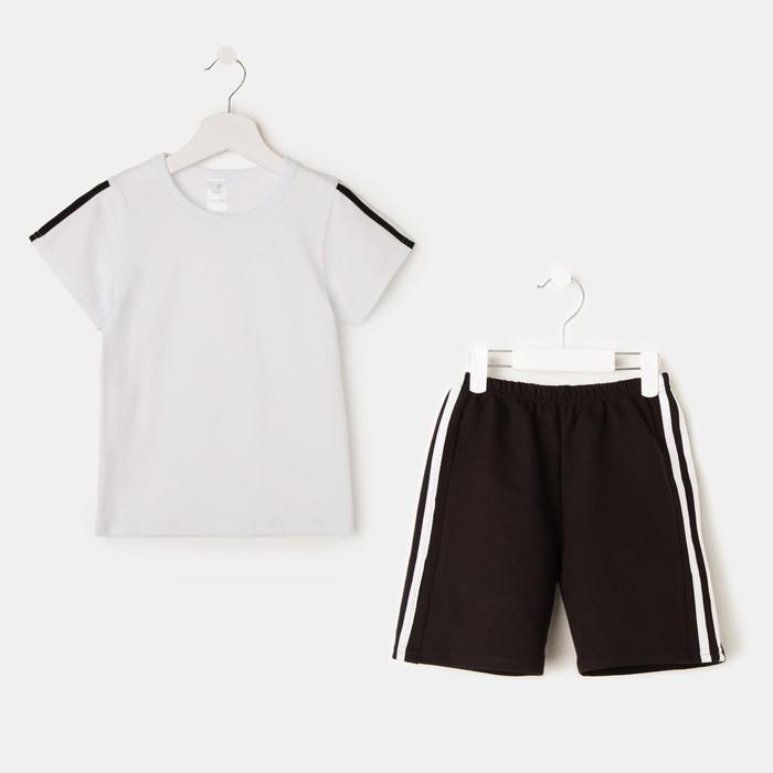 Костюм для мальчика «Физра», цвет белый/черный, рост 122 см