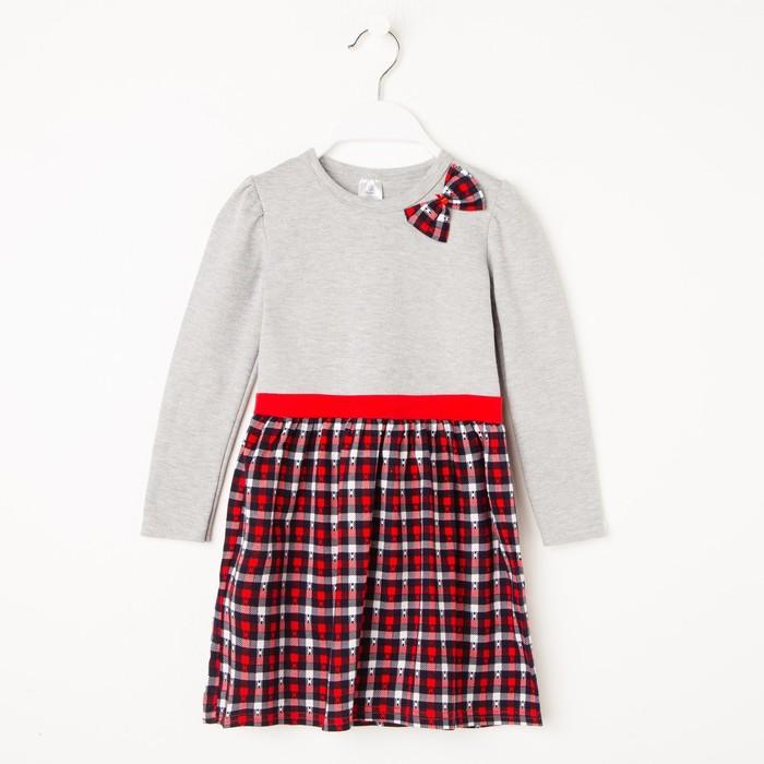 Платье для девочки «Тома», цвет серый, рост 104 см