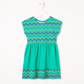 Платье «Карандаши», цвет зелёный, рост 104 см