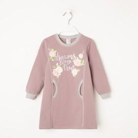 Платье «Цветы», цвет сиреневый, рост 104 см