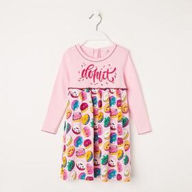 Платье «Пончик», цвет розовый, рост 104 см