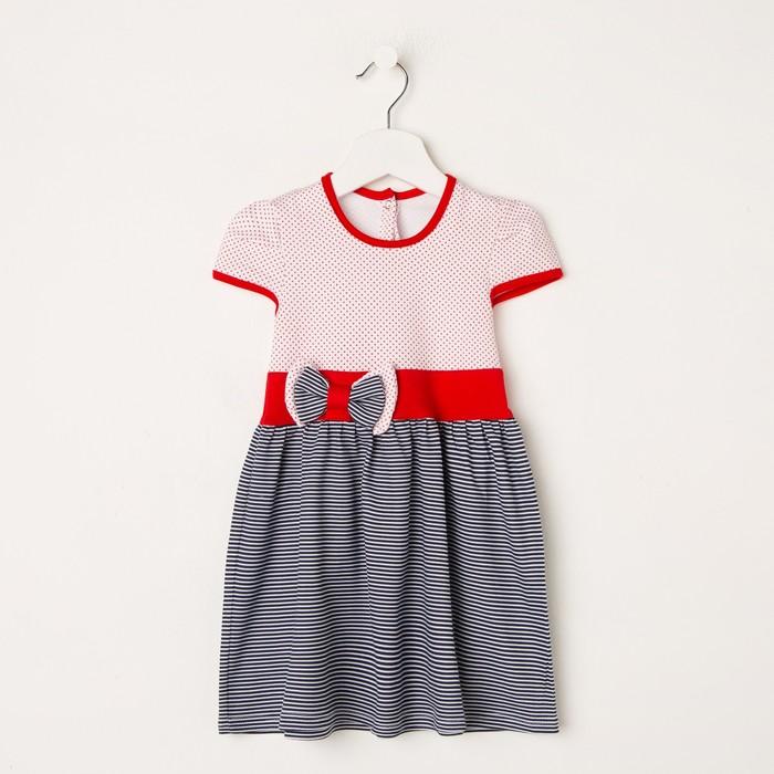 Платье «Чайка», цвет розовый/серый, рост 86 см