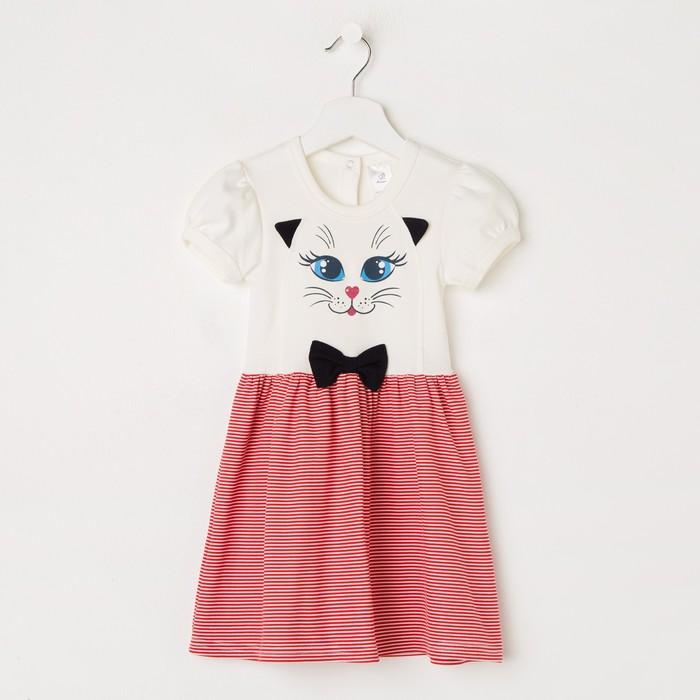 Платье «Мур-мур», цвет белый/розовый, рост 92 см