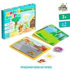 Настольная игра «Живые фигуры», с пластиковыми карточками - фото 105625669