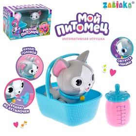 Интерактивная игрушка «Мой питомец», кошечка, со световыми и звуковыми эффектами