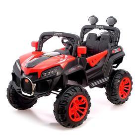 Электромобиль «Багги», 2 мотора, цвет красный