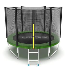 Батут EVO JUMP External 8 ft, d=244 см, с внешней сеткой и лестницей, зелёный