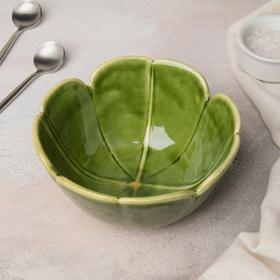 """Bowl """"arboretum"""" 14,5x7,5 cm"""