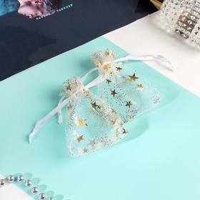 Мешочек подарочный 'Звёздочки' маленькие 7*9, цвет белый с золотом Ош