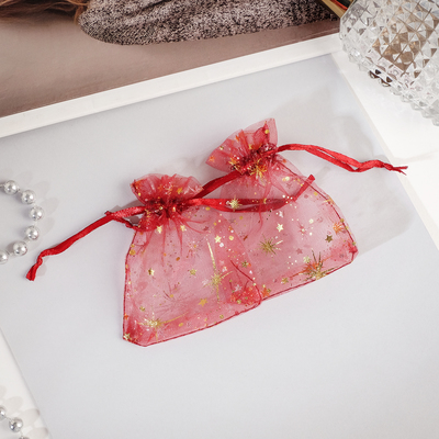 Pouch gift Flash 7*9, color dusty pink with gold