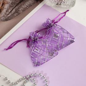 Мешочек подарочный 'Ромбы' 7*9, цвет тёмно-фиолетовый с серебром Ош