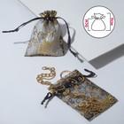 "Gift bag ""Flower ornament"" 7*9, color black with gold"