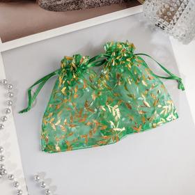 Мешочек подарочный 'Веточки' 10*12, цвет изумрудный с золотом Ош