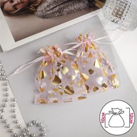 Мешочек подарочный 'Сердечки' 10*12, цвет розовый с золотом Ош