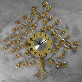"Wall clock, series: Openwork, ""Niort"" 60x60 cm, d=22 cm, 1 AA, smooth running"