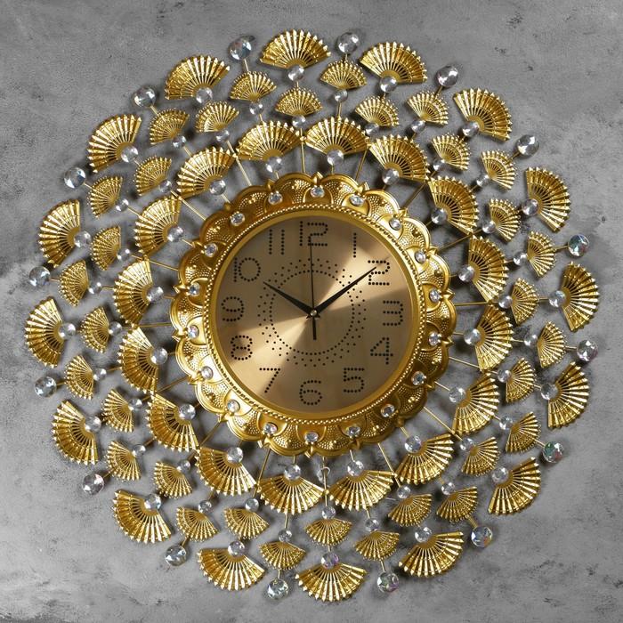 """Часы настенные, серия: Ажур, """"Морубио"""", плавный ход, 70 х 70 см, d=24 см - фото 7931273"""