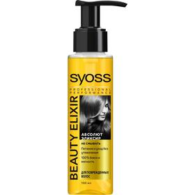 Эликсир с микромаслами для волос Syoss Beauty Elixir «Абсолют», 100 мл