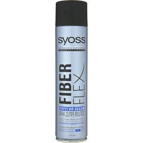 Лак для волос Syoss Fiber Flex «Упругий объём», экстрасильная фиксация, 400 мл